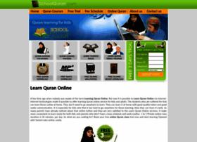 schoolquran.com