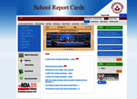 schoolreportcards.in