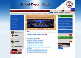 schoolreportcards.in