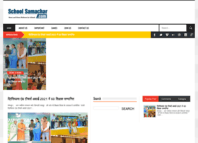 schoolsamachar.com