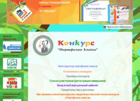 schoolsite.ru