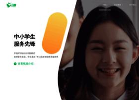 schoolwork.ciwong.com