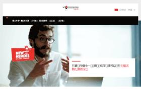 schoutenchina.com