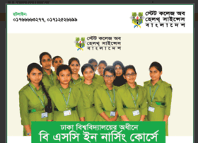 schs.edu.bd