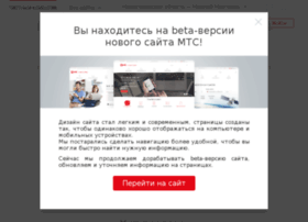 sci-nnov.ru