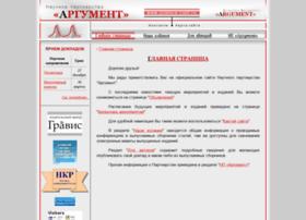 science-conf.ru