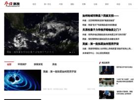 science.cankaoxiaoxi.com
