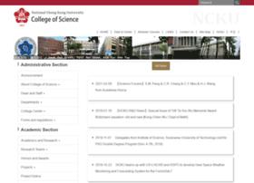 science.ncku.edu.tw
