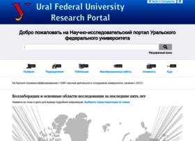 science.urfu.ru