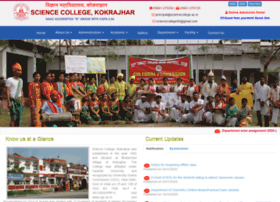 sciencecollege.ac.in