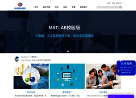 sciencesoftware.com.cn