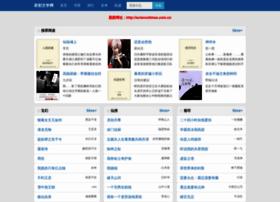 sciencetimes.com.cn