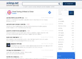 scieng.net