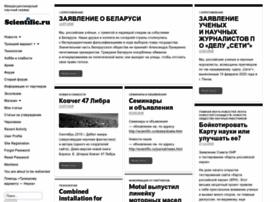 scientific.ru
