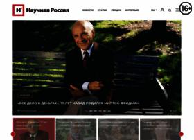 scientificrussia.ru