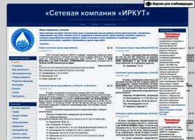 scirkut.ru