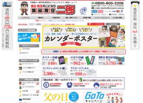 scissors-market.com