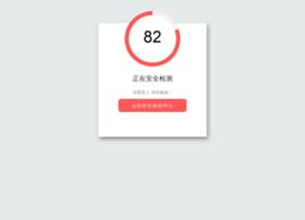 sciwebhosting.com