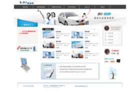 scjpw.com.cn