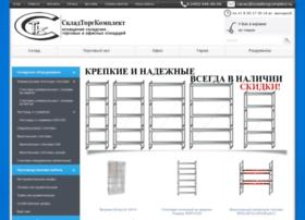 scladtorgcomplect.ru