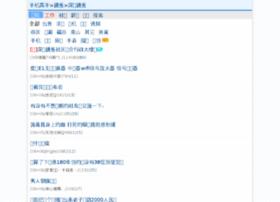sclub.lexun.cn