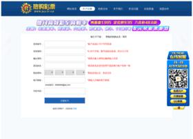 scmaofa.com