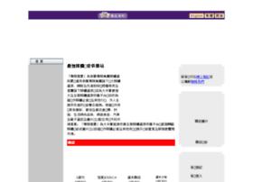 scmcontent.com