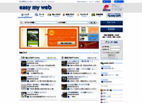 scn-net.easymyweb.jp
