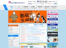 scn-net.ne.jp