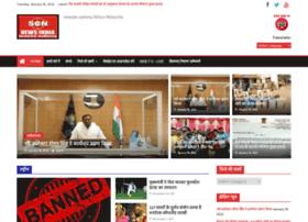 scnnewsindia.com