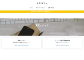scomu.jp