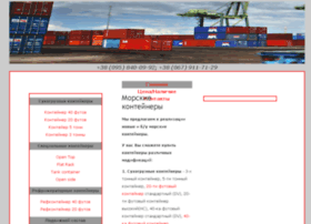 scontainers.com