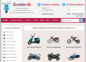 scooter-fly.ru