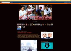 scooterkopa.blogspot.com