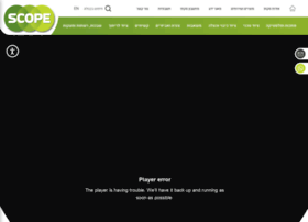scope.co.il