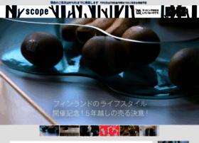 scope.ne.jp