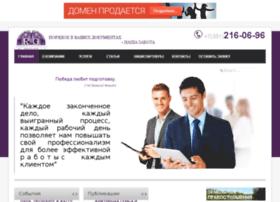 scopeweb.ru