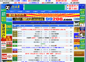score.190bb.com