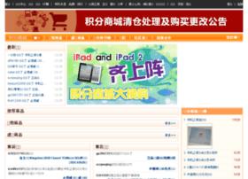 score.imobile.com.cn