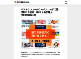 scorebook.jp