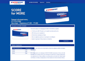 scoreformore.intersport.gr