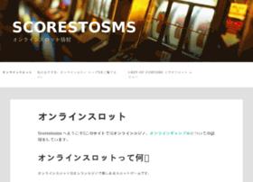 scorestosms.com