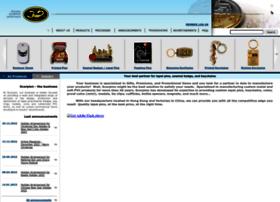 scorpion.com.hk