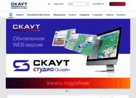 scout-gps.ru