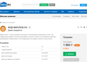 scp-service.ru