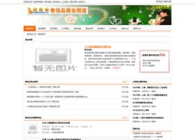scp.haozhanhui.com