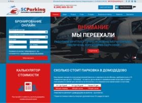 scparking.ru