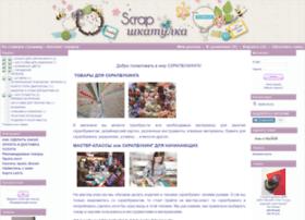 scrap-shkatulka.ru