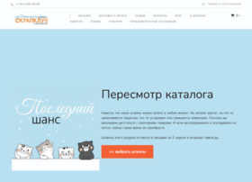 scrapclubspb.ru