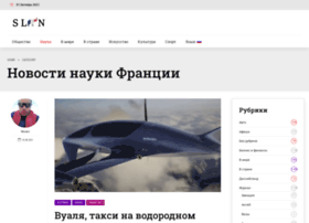 scraptop.ru